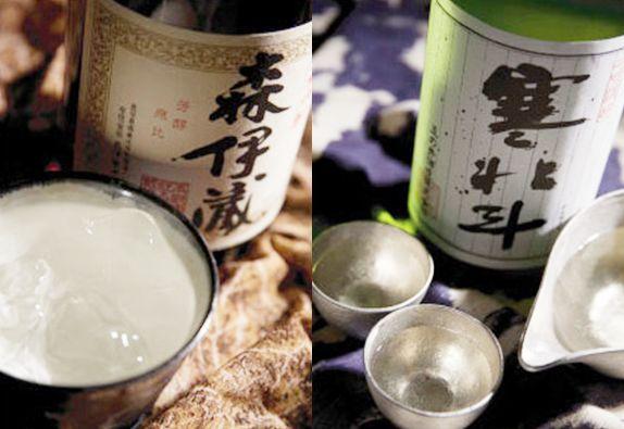 一刻堂 春吉店の焼酎・日本酒メニュー